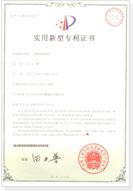 1997年通过了ISO质量管理体系认证系统